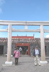 富士登山 富士浅間神社