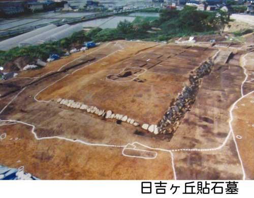 日吉ケ丘墳墓