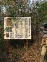 yatojiyama